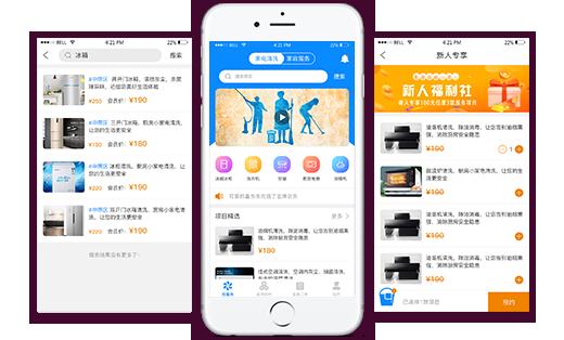 河南亿生信软件科技有限公司